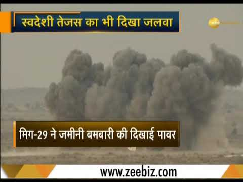 Vayu Shakti 2019: Indian Air Force carries out mega power display at Pokhran