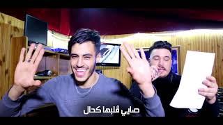 Cheb Mirou 2020  Ghbenha Li Kabli   غبنها لي قبلي  Avec Zakzouki