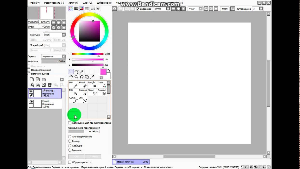 Программа для рисования скачать на ноутбук