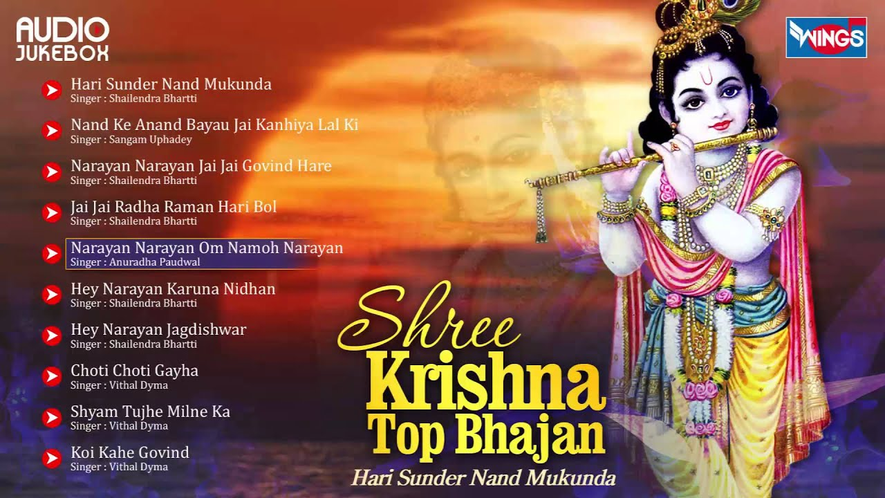 Krishna Bhajans Songs Download Krishna Bhajans Hindi MP3 Songs Hindi Songs