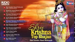 Download Top 10 Shree Krishna Bhajans |  Hindi Bhajan | Hari Sunder Nand Mukunda | Hindi Devotional Songs MP3 song and Music Video