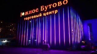 видео Оформление торгового центра на День Победы