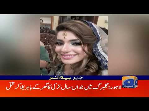 Geo Headlines 08 AM | 22nd November 2019