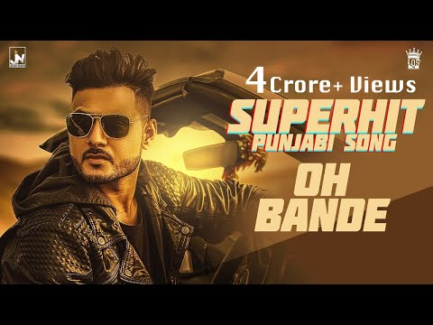 Oh Bande | Dilraj Dhillon | Official Music Video | LosPro