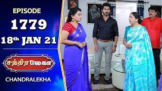 CHANDRALEKHA Serial | Episode 1779 | 18th Jan 2021 | Shwetha | Munna | Nagasri | Arun