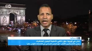 عبد الله بن علي:ساركوزي لم يعد مقنعا للفرنسيين