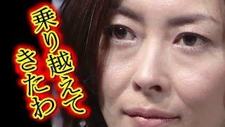 中山美穂 壮絶過去を 乗り越えて ※2014年7月辻仁成と協議離婚しています...