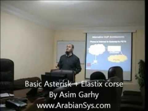 """شرح كورس ال VoIP   """" Asterisk & Elastix """""""