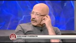 Пусть говорят - Спецвыпуск о гибели ХК Локомотив
