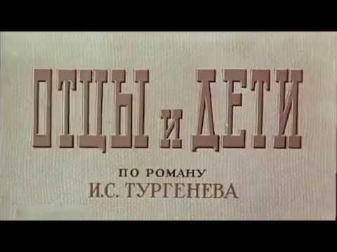 Изображение предпросмотра прочтения – АленаГалкина читает отрывок изпроизведения «Отцы и дети» И.С.Тургенева
