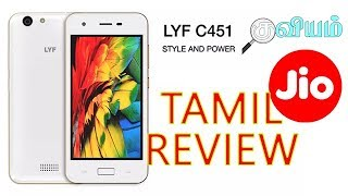 JIO - LYF C451 new 4G mobile for India | Kuviyam - EP 9
