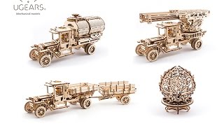 Support Ugears on Indiegogo. Campaign is on the AIR
