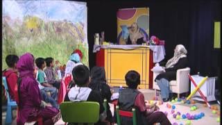 Kids Time: Programme 3  (English & Urdu)