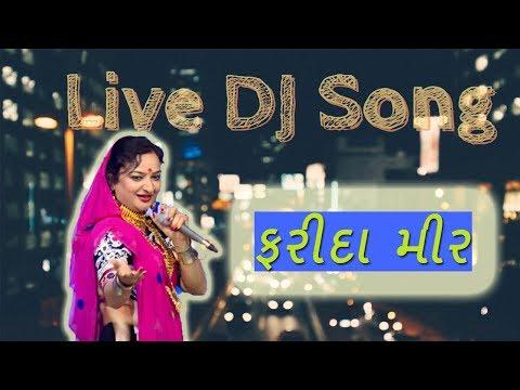 farida mir garba 2017 - happy diwali special gujarati dj song