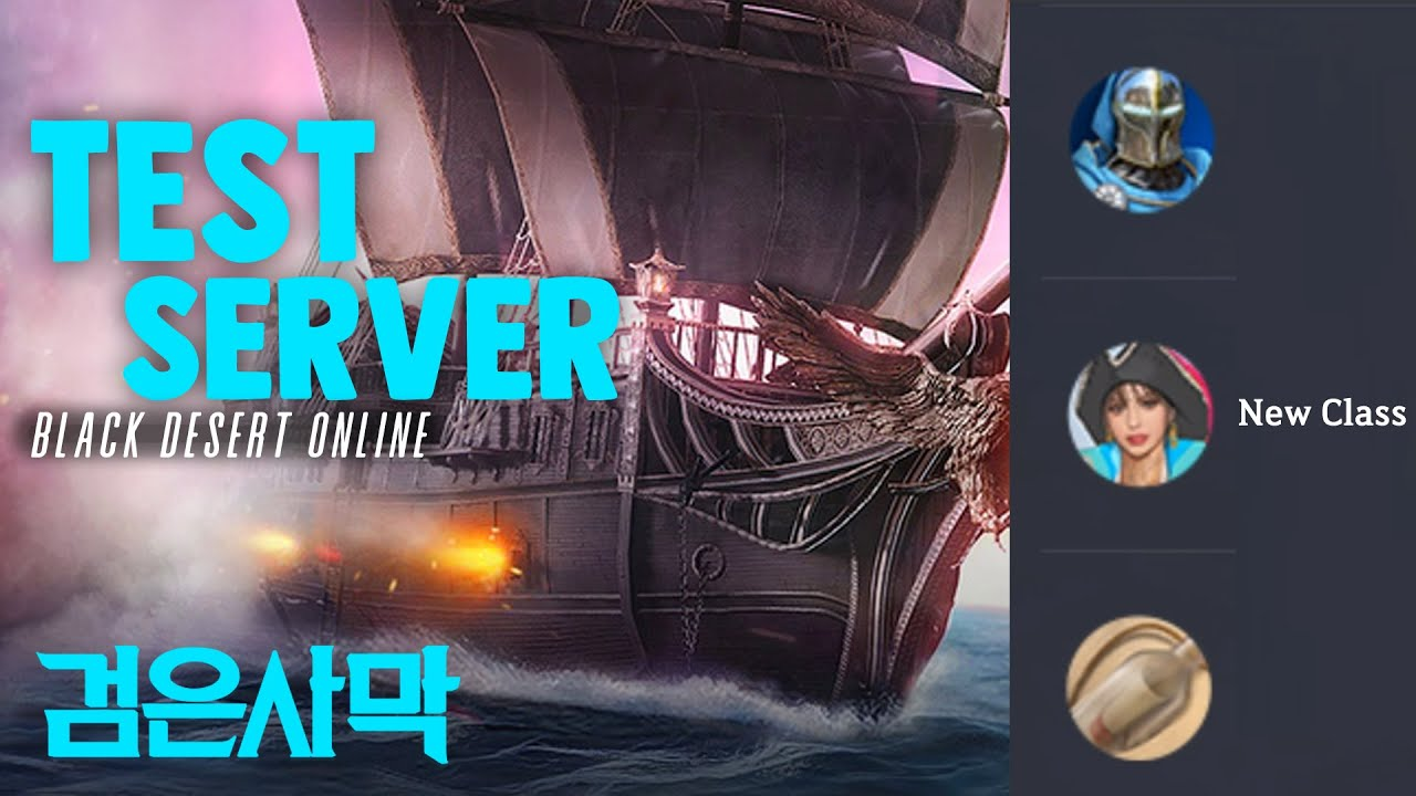 New Female Pirate Class LEAKED, Barter Trade Changes, Console-Only Giveaway & more!