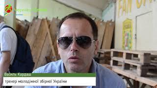 Василь Кардаш, тренер молодіжної збірної України