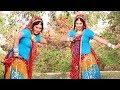 रतन कुड़ी 2019 का धमाकेदार सांग || फागण में मत जा ब्याण || Latest Rajasthani Fagan Song 2019 | HD