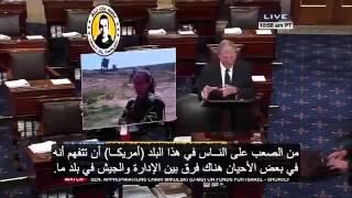"""سيناتور أمريكي: """"الجيش المصري يتولي حماية إسرائيل منذ كامب ديفيد"""""""