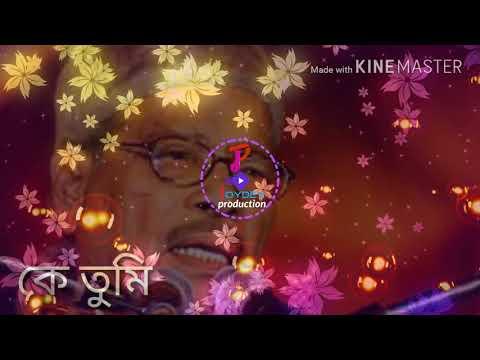New DJ.....Ke tumi tanda horoni Bengali DJ  mix song