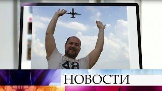 Съемочная группа Первого канала находились наборту разбившегося Ту-154.