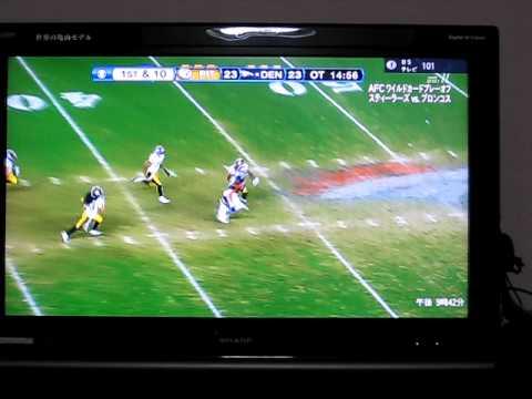 Steelers vs Broncos - Overtime - Japanese TV
