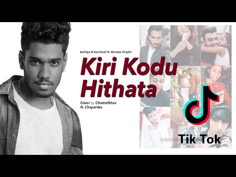 Kiri Kodu (කිරි කෝඩු හිතට) - BnS ft. Nirosha Virajini   Cover by ChamelShav ft. Chayanika