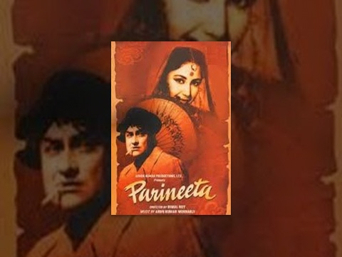 Parineeta Classical Movie