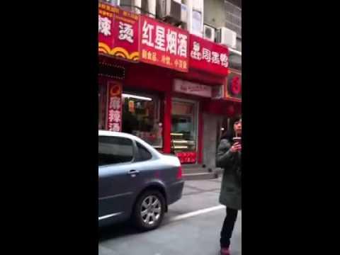 China Mobile Unicom Telecom comp   Cellular