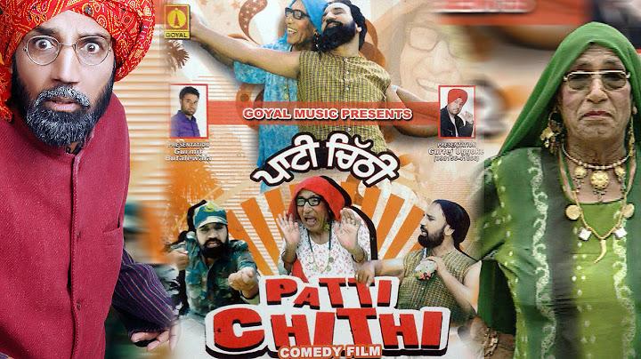 patti chithi movie  bhajna amli  atro  goyal music