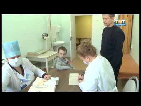 Обновлённая поликлиника