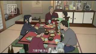 成年女性的動畫時間(大人女子のアニメタイム) 動畫講述的是出身於金澤...