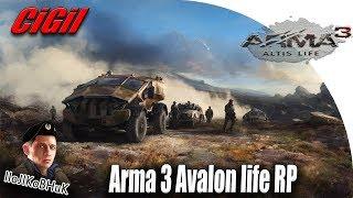 Скачать Arma 3 Avalon Life RP CiGil во всей красе