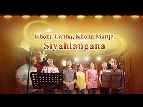 2017 zulu Gospel hymns