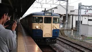 しなの鉄道 115系 急行115系(S16 3B+S3 回送列車6B)戸倉駅回送列車発車