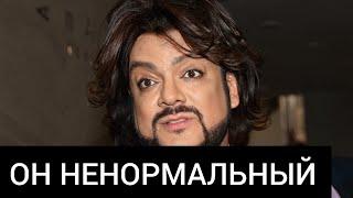 """Начал """"рвать и метать"""": Киркорова разозлил вопрос о Пугачевой"""