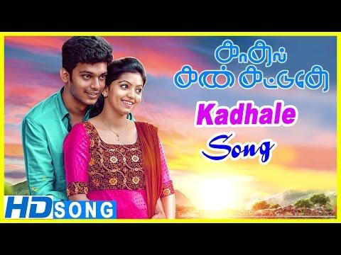 Kadhal Kan Kattudhe Movie Scenes | Kadhale Song | Shivaraj Asks KG Not To Quit His Job | Athulya