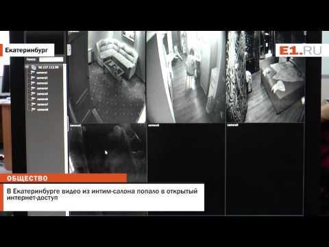 Знакомства в Новосибирске. Частные объявления бесплатно.