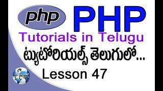 PHP Tutorials in Telugu - Lesson 47 - Creating Login System Part 1