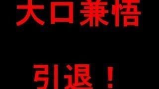 昨日、明石家さんまさんが司会を務めるトーク番組「さんまのまんま」が...