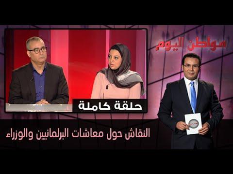 L'intervention de Maysa Salam