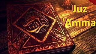 Magnifique récitation du Coran |Juz