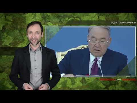 Песков прокомментировал предложение Назарбаева по встрече Путина и Зеленского