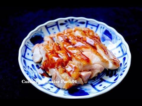 recette-poulet-teriyaki-i-chicken-teriyaki-i-cuisine-japonaise-paris04