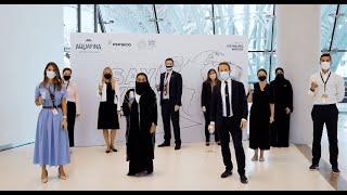 Expo 2020 Dubai | PepsiCo's Aquafina Cans