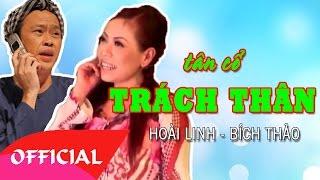 HOÀI LINH - BÍCH THẢO | Trách Thân | Nhạc Tân Cổ Cải Lương Hay Nhất 2017 | Official MV HD