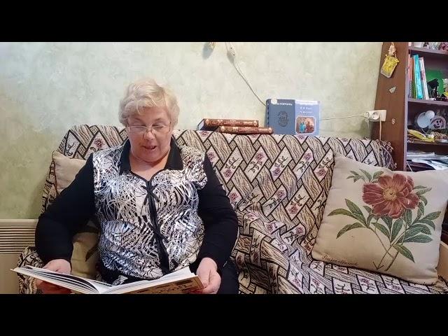 Изображение предпросмотра прочтения – еленамихеева читает произведение «Страшная месть» Н.В.Гоголя