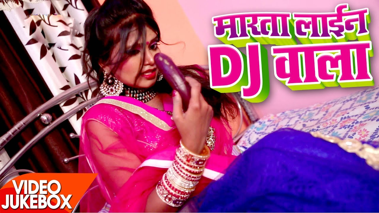 NEW TOP BHOJPURI VIDEO - Marata Line D J Wala - Raja Randhir - Video  Jukebox - Bhojpuri Songs
