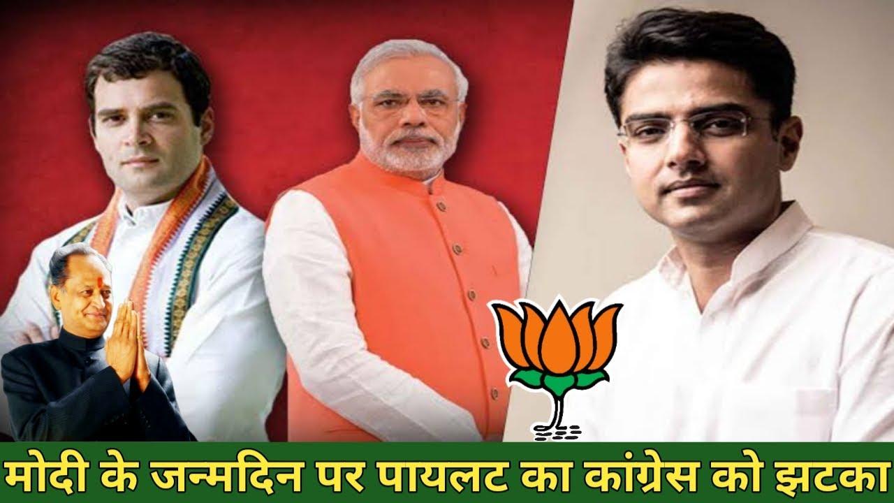 Rajasthan Crisis-Sachin Pilot Camp 35MLA's Big Decision On PM Modi Birthday to Join BJP & Resign INC