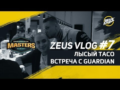 ZEUS VLOG #7: Na'Vi trip to DreamHack, Bald TACO and reunion with GuardiaN (ENG SUBS)