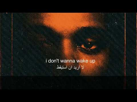 The weeknd Wasted Times Lyrics مترجمة عربي